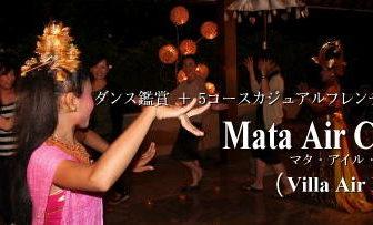マタアイルカフェ